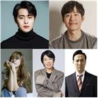 경이,소문,카운터,악귀,조병규,연기,염혜란,김세정,유준상,안석환