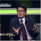 김현철,대한외국인,이현우