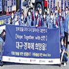 코로나19,지원,신한,대상,피해,신한금융,소상공인,캠페인