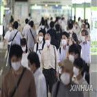 확산,일본,코로나19,감염,긴급사태,중앙정부,의견,정부,지자체,상황