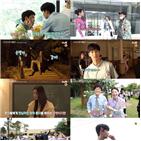 사랑,김수현,사이코,공개,영상,서예지