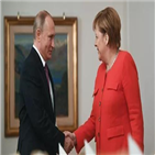 우크라이나,협정,민스크,푸틴,이란,리비아,논의