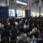국가물산업클러스터,물기업,환경부,삼성엔지니어링