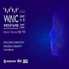 한국,중국,발전,산업,사회,방식,대해,설명