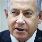이스라엘,네타냐후,코로나19,지원금,총리,전국민,정부,계획,지적