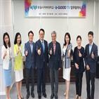 기관,숭실사이버대학교,협약,임직원,김명전,총장,정무성