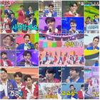 짝꿍,무대,찬스,더블,신청콜,나태주,트롯,점수,노지훈,김호중