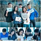 배우,DMZ,연습,연기,써치,대본,수색대,영화,현장,장동윤