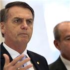 브라질,연안,대서양,국방부,해결