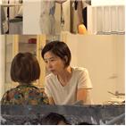 김나영,신우,아침,이준이,아들,패션
