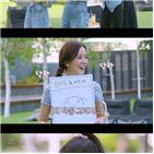 블랙핑크,리사,제니,멤버,과장,로제,부장,MBC,지수