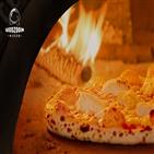 피자,우주인피자,방송,파이브치즈