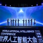 산업,플랫폼,인터넷,Shanghai,솔루션,제공,에너지