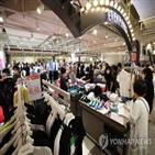 할인,행사,최대,판매,진행,브랜드,품목,여름