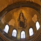 성소피아,터키,이슬람,모스크,모자이크,시간,기도,박물관,금지