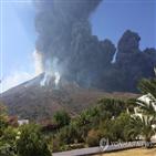 폭발,화산,이탈리아,주민