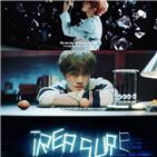 트레저,그룹,영상,멤버,글로벌