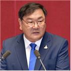 국회,이전,세종시,김태년,원내대표
