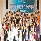 서울,인천,활동,한국경제신문,대구제일여상,대구,우편,고교,의정부