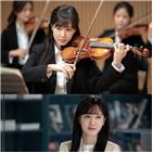 박은빈,브람스,채송아,기대,모습,변신