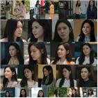 추자현,은주,가족,패션,캐릭터,다른