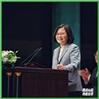 대만,총통,입법원,민진당,헌법