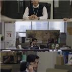 유정석,기자,모범형사,지승현,오종태,유정렬