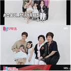 이윤지,동상이몽2,가족,모습,라니