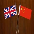 중국,영국,간섭,홍콩,대한,조치,반대