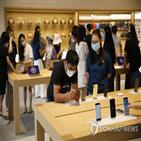 중국,아이폰,애플,정밀은