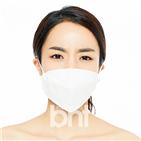 피부,트러블,마스크,자극,클렌징,성분,사용,위해