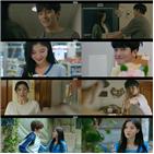 장면,샛별,지창욱,김유정,최대현,편의점,대현,선물