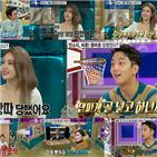 전소미,왕따,농구,라디오스타,허훈,입담,공개