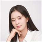 김인이,배우,여사친,체결