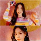 위클리,데뷔,출연,지한,예능