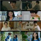 장면,샛별,지창욱,김유정,최대현,편의점,대현