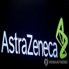 백신,아스트라제네카,체결,협력의향서,코로나19