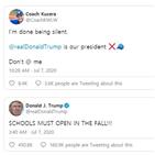 트럼프,대통령,학교,교사