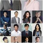 언더커버,김현주,한정현,지진희,배우,국정원,최연수,완성도,연기