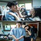 김유정,지창욱,샛별,모습,정샛별