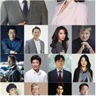 언더커버,김현주,한정현,배우,연기,국정원,드라마,지진희,최연수