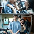 김유정,지창욱,샛별,모습