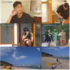 박서준,여름방학,방송,최우식