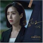 친구,장혜진,우아,배우