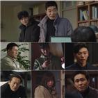 이대철,사람,유정렬,재심,김기태,조성대,모범형사,이은혜
