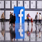 페이스북,기능,달러,개인,사용자,생체정보,일리노이