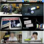 학교,준영,엄마,행정실,아이,제작진,결과