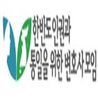 납북,피해자,북한