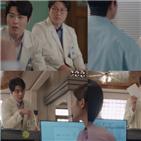 권민석,사이코,모습,원장,동료