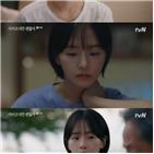 이상인,남주리,고문영,박규영,시작